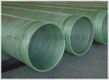 我厂直销玻璃钢管道,玻璃钢工艺管,玻璃钢夹砂管