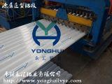 永汇铝业生产销售3004铝镁锰彩色涂层屋面板