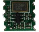 超小体积过FCC/CE认证无线发射模块TX60