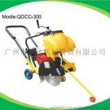 广州厂家QDCC-300汽油路面切割机,本田GX160动力