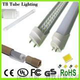 LED灯管 保质五年 高光效LED灯管 LEDt81.2米灯管