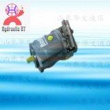 力士乐A10V系列液压泵维修
