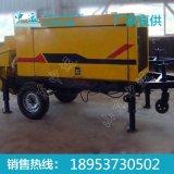 混凝土输送泵 最新混凝土输送泵