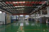 低氣壓試驗,南京第三方權威檢測單位,CNAS認證企業