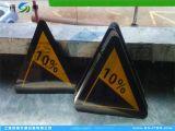 江浙沪警告标牌-减速慢行警告牌-优质标牌
