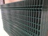 小区围墙围栏/三折弯围墙围栏/ 鼎萨现货围栏厂
