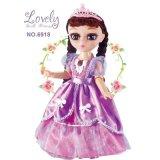 厂家直销 14寸苏菲亚公主智能语音对话娃娃 儿童益智早教机玩具