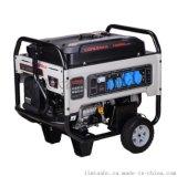 LC13000隆鑫10KW汽油发电机组