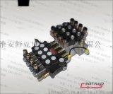 DCV40-4联电液控制多路阀