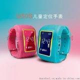 小天才电话手表小孩智能手表学生手环儿童GPS定位小孩防丢通话手表