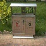 户外小区景点分类果皮箱不锈钢分类果壳箱 钢木垃圾桶 240L铁质塑料垃圾桶 支持来图定制