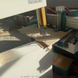 迈腾数控带锯床 木工带锯机厂家 曲线锯直销