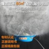 供应食用菌大棚专用加湿器 工业纺织厂空气加湿机除尘 喷雾冰雾盘