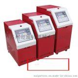 供应各种涂布机专用温控机,涂布机辊筒温控机,辊筒专用模温机