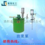 注浆泵;矿用注浆泵;煤矿注浆泵,气动注浆泵