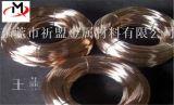 供应C5191磷铜线 弹簧线