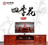 红木电视柜2米实木地柜中式客厅柜檀明宫红木家具国标刺猬紫檀柜