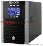 北京山顿10千瓦ups电源报价 厂家直销