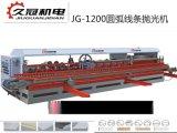 YHP-1200瓷砖圆弧线条机