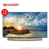 夏普LED-70TX85A網路分體智慧超高清家用LED電視機