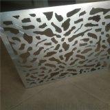 外墙氟碳铝单板定制|广东氟碳铝单板厂家|广东铝单板价格