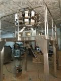 厂家直销大头钉包装机 定量称重包装机 小五金类包装机 半自动包装机械
