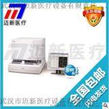 全自动五分类血细胞分析仪/URIT-5500/优利特五分类血球