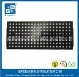 深圳厂家 ic托盘 BGA QFN QFP TSOP 各种IC托盘 规格齐全 tray盘