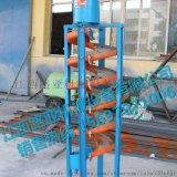 实验室螺旋溜槽 400螺旋溜槽 小型螺旋溜槽厂家