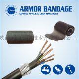 安信电力铠装带电缆外层加固带