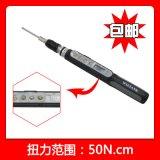 WIZTANK台湾原装进口数字螺丝刀 型号:SDE-05BN  免费包邮