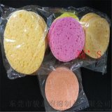 特价供应高品质化妆木浆棉