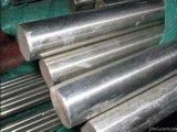 上海40cr合金钢,耐腐蚀合金钢