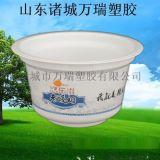 220ml老酸奶碗/一次性pp塑料杯/布丁杯/果汁杯