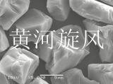 優質金剛石拋光粉(HHM-A)