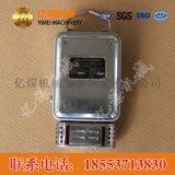 GJC4低浓度甲烷传感器,低浓度甲烷传感器,甲烷传感器