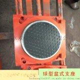 直销QZ抗拉球型支座大量现货kz抗震板式橡胶支座
