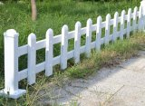 鋅鋼PVC塑料草坪花壇護欄 綠化帶白色藍色