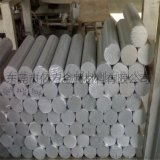 供应SUS301不锈钢