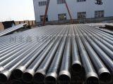 自来水输送3PEF防腐管道厂家