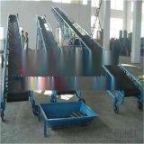 PVC食品级皮带输送机 升降可调节装车机