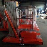 铝合金高空作业台、四轮移动式升降平台供应商