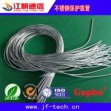 供應優質數據線布線各種規格不鏽鋼金屬軟管彈簧管電線電纜保護管