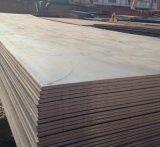 1-200mm中厚板、合金板、Q345C/D/E