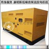 300KW重庆康明斯静音柴油发电机组,重庆康明斯发电机300KW