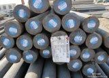 供应日本S45C结构钢