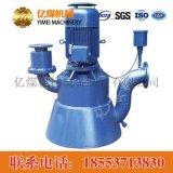 WFB无密封自控自吸清水泵,WFB无密封自控自吸清水泵结构