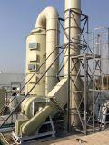 天朗環保新型TLHB004廢氣洗滌塔