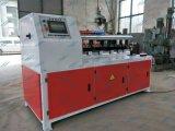 纸管机自动数控单刀纸管精切机纸管分切机厂家