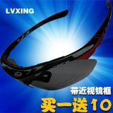 升级版特种兵钓鱼眼镜军迷战术偏光镜户外运动骑行护目镜近视高清